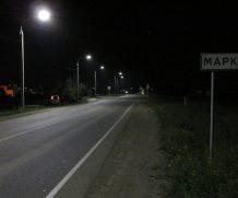 Завершены работы по обустройству искусственным освещением автомобильной дороги Подъезд к п. Маркова
