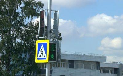 Запущена работа светофорного объекта на автомобильной дороге «Иркутск-Листвянка» п.Молодежный