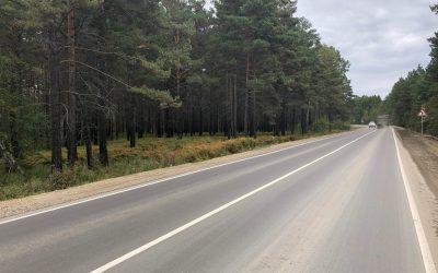 В Шелеховском районе завершен ремонт автодороги Смоленщина – Введенщина – Чистые Ключи