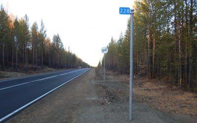 Завершился ремонт автомобильной дороги «Братск — Усть — Илимск»