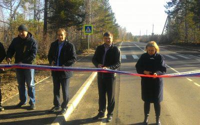 В Иркутском районе завершился ремонт автомобильной дороги «Иркутск – садоводство «Дорожный строитель»
