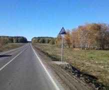 Завершен капитальный ремонт автомобильной дороги «Кутулик – Бахтай — Хадахан» в Аларском районе Иркутской области