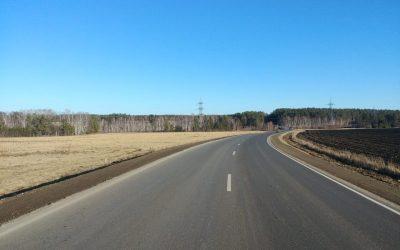 Окончен ремонт автомобильной дороги Иркутск-Большое Голоустное  в Иркутском районе Иркутской области