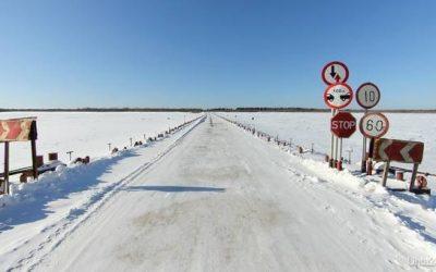 Внимание!!! Актуальная информация по ледовым переправам