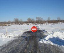 Актуальная информация о закрытии ледовых переправ (обновление ежедневно)