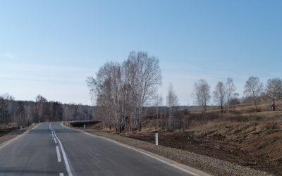 Выполнены работы по ремонту автомобильной дороги «Залари -Жигалово» в Нукутском районе  Иркутской области